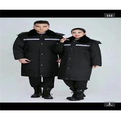 玛莎丽尔(图)_丰台区保安服棉服定做_保安服棉服图片