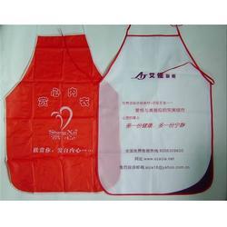 通州区围裙订购印logo_围裙_玛莎丽尔(查看)图片