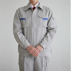 玛莎丽尔|工作服|定制工作服图片
