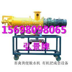 中国槽式翻堆机行业的领跑者图片