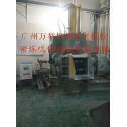 惠州恒温机,万举机械,橡胶复合挤出恒温机图片