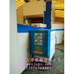 热水机(水温机)万举机械(在线咨询)热水机图片