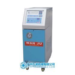 水式模温机厂家-新会模温机厂家-万举机械售后完善(查看)批发