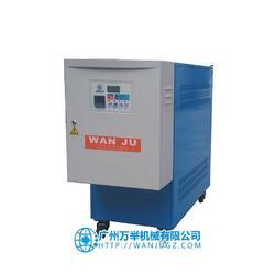 模温机厂家报价 揭阳模温机厂家 万举机械模温机厂家(查看)