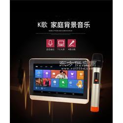 绿惠康LHK-900k触摸屏1080PK歌背景音乐控制器图片
