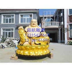 领航大型寺院铸铜弥勒佛、鎏金铜弥勒佛、随州铜弥勒佛图片