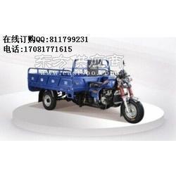 宗申250水冷加厚车厢三轮摩托车图片