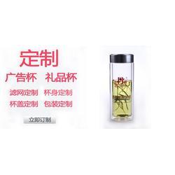 邯郸广告杯定制_诗如意免费设计和印字厂家直销紫砂杯广告杯定制图片