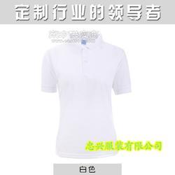 天河区T恤衫订制 2016夏季纯色T恤衫生产公司图片