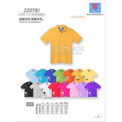 天河区现货T恤衫供应,T恤衫专业订制百件起定图片