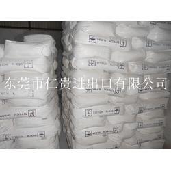 钛白粉生产-广州钛白粉-仁贵进出口(查看)图片
