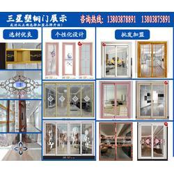 南召室内门-室内门-三星门业设计安装图片