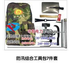 11件套多功能防汛组合工具包图片