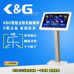 电脑卡拉ok点歌系统-点歌机 首选KG点歌图片