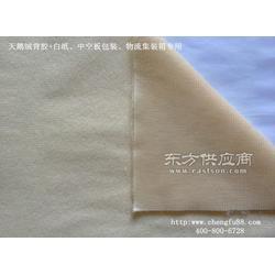 厂家直销天鹅绒布丞夫质量优质图片