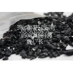 椰壳活性炭怎么辨别质量好坏图片