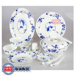 陶瓷餐具 餐具礼品 餐具套装 时尚精美陶瓷餐具图片