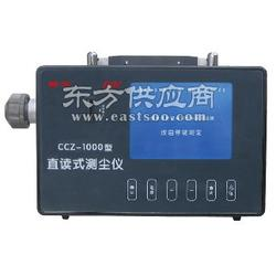 CCZ1000矿用防爆直读式测尘图片