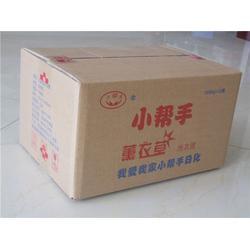 彩色纸箱加工、彩色纸箱、雄县康源图片
