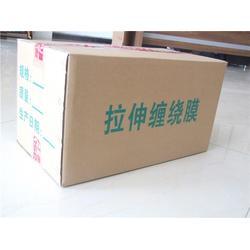 脐橙纸箱定做、纸箱定做、雄县康源(查看)图片