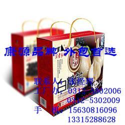 雄县康源 电子纸箱出售-电子纸箱图片