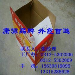 苹果纸箱、雄县康源(在线咨询)、苹果纸箱图片