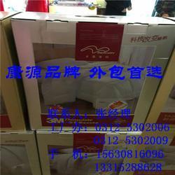 雄县康源(图),郑州大的纸箱厂,纸箱厂图片
