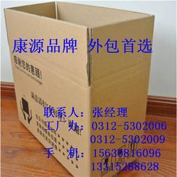 纸箱包装加工|雄县康源(在线咨询)|纸箱包装图片