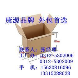 雄县康源(图),食品纸箱,纸箱图片