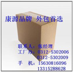 快递纸箱订做_雄县康源(在线咨询)_快递纸箱图片