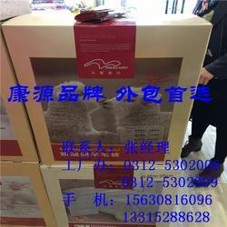 小米纸盒定做、雄县康源(在线咨询)、小米纸盒图片