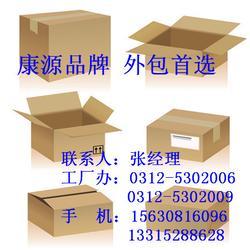 雄县康源 土豆片纸箱定做-土豆片纸箱图片