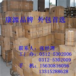 蔬菜纸箱,雄县康源,蔬菜纸箱加工图片