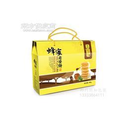 蜂蜜礼品箱定制图片
