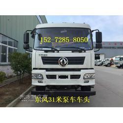 权威的31米混凝土泵车用东风车型批量生产图片