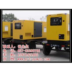 武汉静音发电机租赁 静音发电机组厂家-武汉静音发电机组图片
