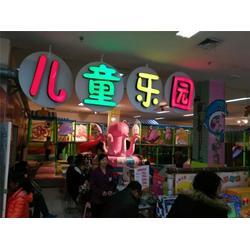 淘气堡厂家 厂家淘气堡-临沂淘气堡图片