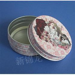 香膏铝盒定做,新锦龙(在线咨询),博罗铝盒定做图片