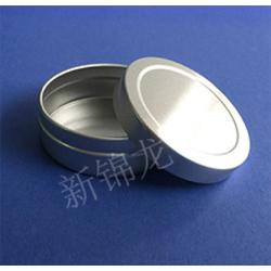 高要金属铝盒定制厂家、新锦龙、化妆品金属铝盒定制厂家图片