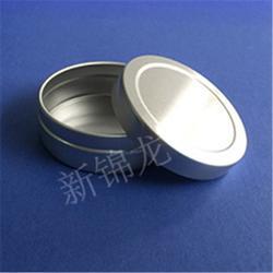 新锦龙(图)|金属铝盖厂家供应|济南铝盖厂家供应图片