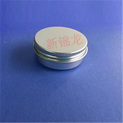 新锦龙(图)、化妆品铝盖厂家、天津铝盖厂家图片