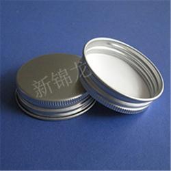 铝合金铝盖供应商|新锦龙(在线咨询)|化州铝盖供应商图片