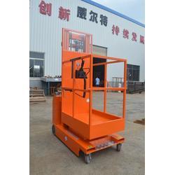 威尔特铝合金升降机械,高空作业平台,广州高空作业平台图片