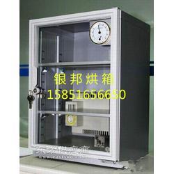 恒温电子烘箱 电子元器件烘箱 电子烘箱生产厂家图片
