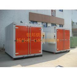 500度高温烘箱 高温烘箱 高温烘箱厂家图片