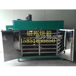 电子产品烘箱-塑料成型烘箱-印刷制品烘箱图片