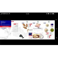 西洋参片-安可森-西洋参片的功效与作用及食用方法图片