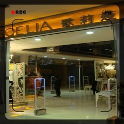 (保乐)厂家直销-扬州超市防盗-先讯美资超市防盗软标签图片