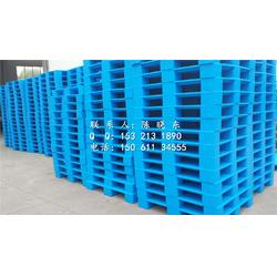 塑料托盘 耐高低温、江苏林辉塑业(在线咨询)、连云港塑料托盘图片