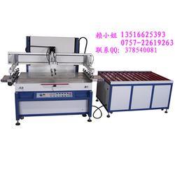 導光板絲印-導光板絲印網版-譽晟機械(優質商家)圖片